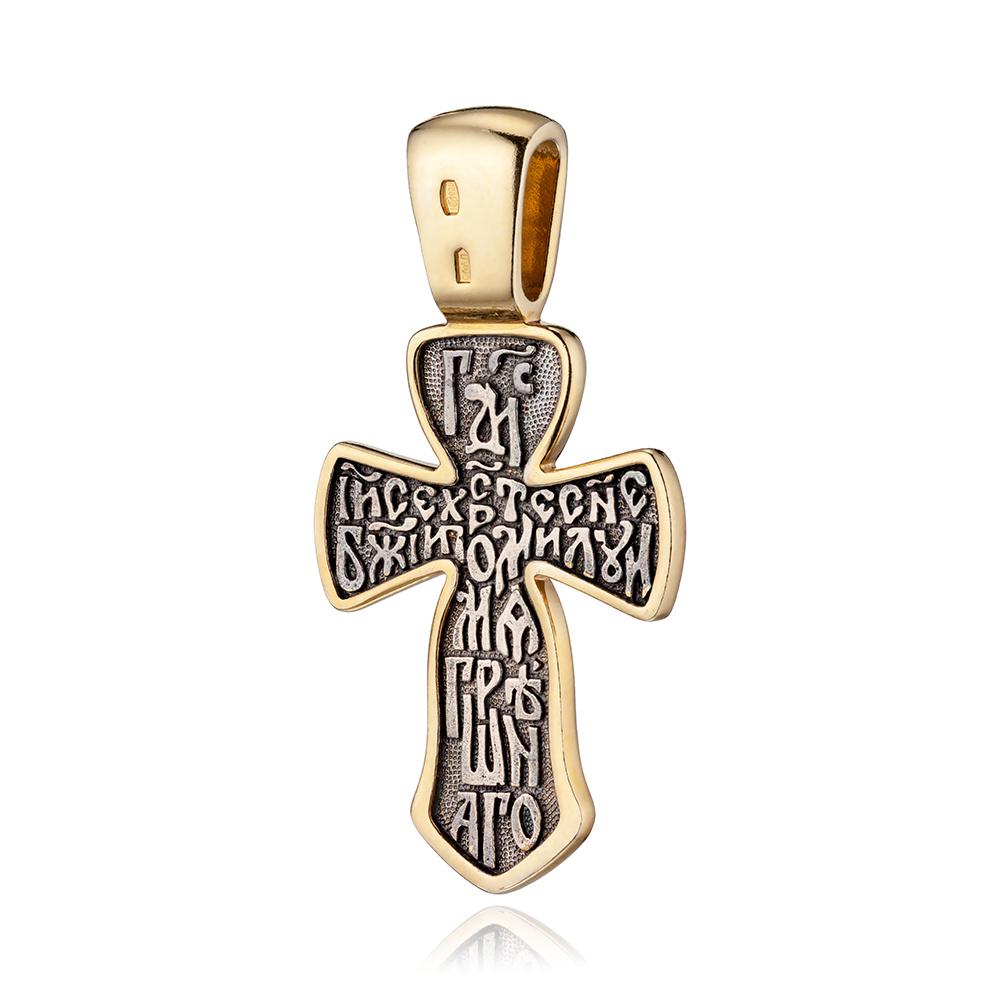 Крест с позолотой и чернением