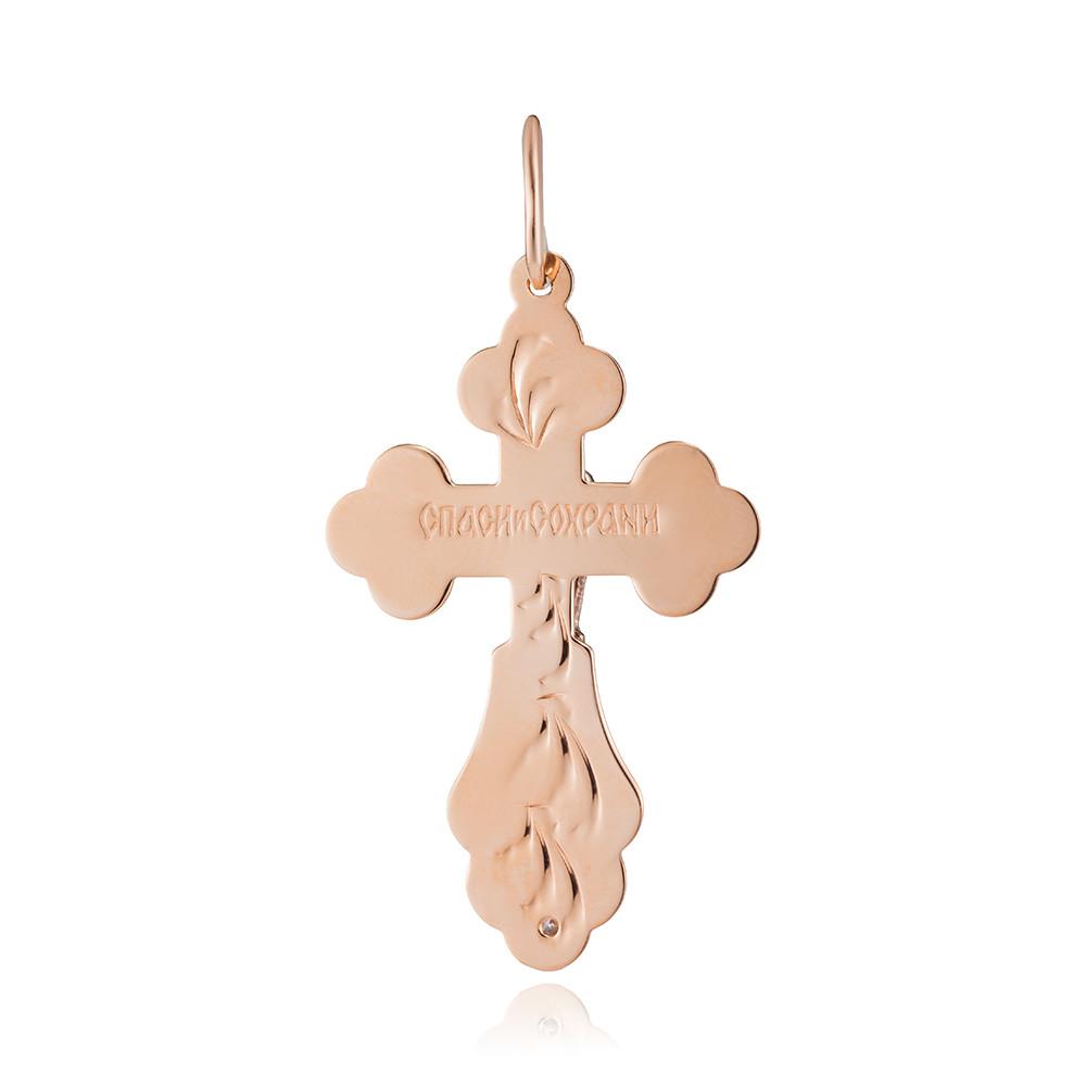 Крест с фианитами и гравировкой
