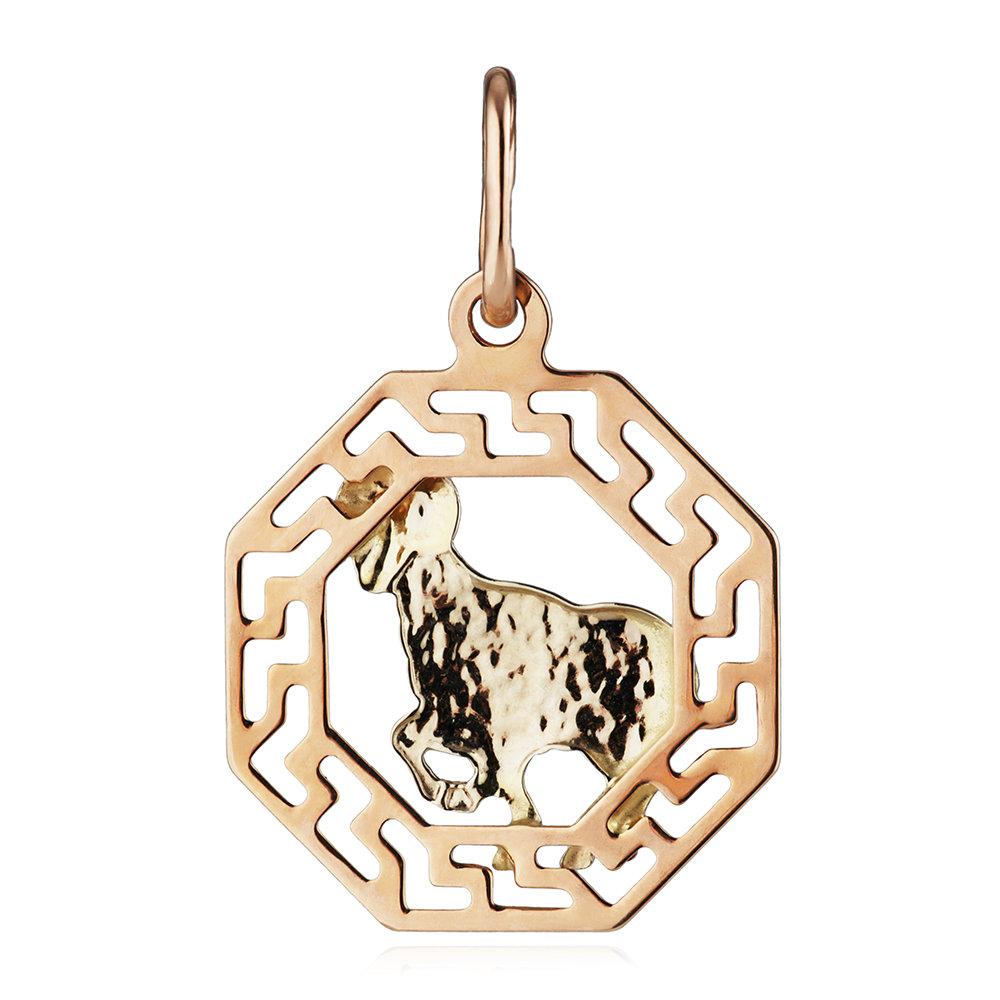 Подвеска из золота, знак зодиака Овен
